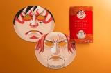 『「ONE PIECE」歌舞伎フェイスパック』 2枚入りで税込1,200円(写真提供 一心堂本舗)