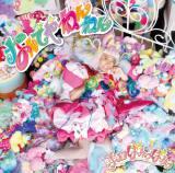 浜田ばみゅばみゅ、デビューシングル「なんでやねんねん」ジャケット写真