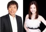 12月6日放送、ABC・テレビ朝日系『M-1グランプリ2015』MCは今田耕司と上戸彩に決定