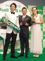 (左から)玉木宏、前園真聖、たんぽぽの白鳥久美子 (C)ORICON NewS inc.