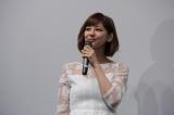 Kis-My-Ft2の玉森裕太とともに福岡での舞台あいさつに立った西内まりや