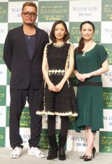 WOWOWの連続ドラマW『5人のジュンコ』完成披露試写会に出席した(左から)権野元監督、松雪泰子、ミムラ (C)ORICON NewS inc.