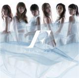 Flowerの11thシングル「瞳の奥の銀河(ミルキーウェイ)」形態Dはカップリング曲「Virgin Snow〜初心(はつごころ)〜」をイメージ