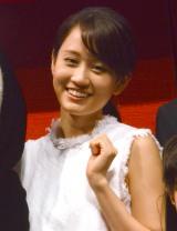 映画『I LOVE スヌーピー THE PEANUTS MOVIE』ジャパン・スペシャル・イベントに登壇した前田敦子 (C)ORICON NewS inc.
