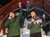 『LUMINE LIGHT ME CHRISTMAS〜私が輝く、ルミネのクリスマス』スタートイベントに出席したハリセンボン(左から)近藤春菜、箕輪はるか (C)ORICON NewS inc.