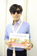 ソングライター・Shusui