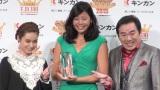 『キンカンAWARD2015』を受賞した坂口佳穂(中央)と受賞式プレゼンターを務めたグッチ裕三(右)と平愛梨(左) (C)ORICON NewS inc.