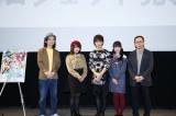 17日に行われた発表会に出席した(左から)高橋悠也、新田恵海、小野賢章、上坂すみれ、千明孝一監督