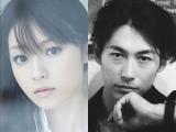深田恭子主演で人気漫画『ダメな私に恋してください』ドラマ化。ドSな元上司役にディーン・フジオカが決定