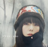 aikoの34thシングル「プラマイ」初回限定仕様盤