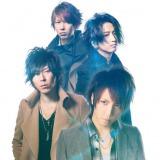 約1年ぶりとなるシングル「漂流」を11月25日にリリースするシド