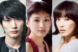 綾瀬はるか(中央)、三浦春馬(左)、水川あさみ(右)が出演。小説『わたしを離さないで』TBS系金曜ドラマ枠でドラマ化