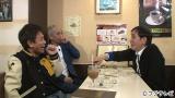 11月20日放送、フジテレビ系『ダウンタウンなう』でダウンタウンと萩本欽一が22年ぶりに共演