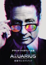 『X-ファイル』のデヴィッド・ドゥカヴニー最新作『アクエリアス 刑事サム・ホディアック』が日本上陸(C)Tomorrow ITV Studios LLC 2014