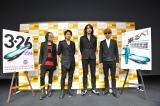 故郷の北海道で新曲先行試聴会を開催したGLAY(左から)HISASHI、TERU、TAKURO、JIRO