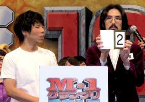 馬鹿よ貴方はのネタ順は2番=『M-1グランプリ2015』の決勝進出者発表 (C)ORICON NewS inc.