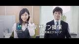 全面リニューアルされた『イーデザイン損保』新テレビCMで共演する織田裕二と土屋太鳳