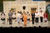芸能生活50年記念公演の模様