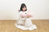 『カピバラさん×田中里奈 ほおずりサイズのカピバラさん』(税込価格:4320円)