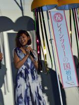 Kis-My-Ft2・玉森裕太が主演する映画『レインツリーの国』が公開。初日舞台あいさつの模様。写真は出演者の西内まりや (C)ORICON NewS inc.