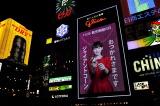 大阪名所・道頓堀グリコサインに女優の綾瀬はるかが登場。頑張っている人たちに「おつかれさまです」と労いの言葉をかける特別映像を投影