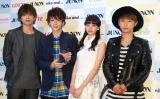 左から山本裕典、GPの飯島さん、新川優愛、AAA・與真司郎 (C)ORICON NewS inc.