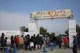 3日間でのべ7万6894人が来場した『ゆるキャラグランプリ2015 in 出世の街 浜松』