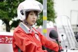 ヒロインを演じる有村架純 (C)2016 映画「僕だけがいない街」製作委員会