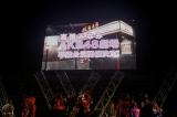 AKB48の高橋みなみが3月28日に卒業することが決まった(C)AKS