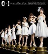 AKB48のベストアルバム『0と1の間 【Million Singles】』