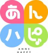 作品ロゴ (C)琴慈・芳文社/あんハピ製作委員会