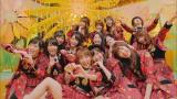 AKB48が高橋みなみラストシングル「唇にBe My Baby」のMVを公開