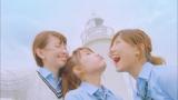 メジャーデビューシングル「会いたかった」のロケ地、千葉県館山市の洲埼灯台で撮影