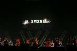 AKB48の高橋みなみが3月28日に卒業することが発表された(C)AKS