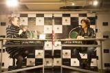 東京・渋谷HMV&BOOKS TOKYO内のInterFMサテライトスタジオで行われた『Happy Hour!』公開生放送