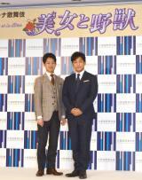 歌舞伎『美女と野獣』の製作発表会に出席した(左から)中村壱太郎、片岡愛之助 (C)ORICON NewS inc.
