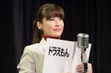 NHK・BSプレミアムで12月13日(後10:00〜10:59)に放送されるドラマ『ドラえもん、母になる 〜大山のぶ代物語〜』で大山のぶ代を演じる鈴木砂羽 (C)NHK