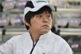 TBS系ドラマ『下町ロケット』で横田信生役を演じるバカリズム(C)TBS
