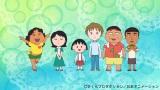 『映画ちびまる子ちゃん イタリアから来た少年』の新キャラクターがテレビアニメにも登場(左から)ジュリア、シンニー、まる子、アンドレア、ネプ、シン