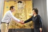 映画『黄金のアデーレ 名画の帰還』イベントに出席した(左から)ヒロシ、中村玉緒