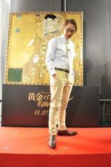 映画『黄金のアデーレ 名画の帰還』イベントに出席したヒロシ