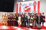 『第66回NHK紅白歌合戦』に出場する歌手が発表された (C)ORICON NewS inc.