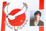 田辺誠一がデザインした紅白のテーマシンボル (C)ORICON NewS inc.