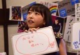 """""""珍解答""""を出した山内遥 (C)ORICON NewS inc."""
