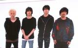 『第66回NHK紅白歌合戦』に初出場するBUMP OF CHICKENはVTRでコメント (C)ORICON NewS inc.