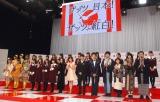 『第66回NHK紅白歌合戦』の出場者が発表 (C)ORICON NewS inc.
