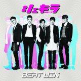 12月3日発売の日本オリジナルシングル「シェキラ」A