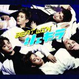 12月3日発売の日本オリジナルシングル「シェキラ」B