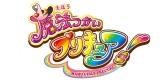 2016年春、『プリキュア』シリーズ第13弾がスタート。タイトルは『魔法つかいプリキュア!』に決定(C)ABC・東映アニメーション