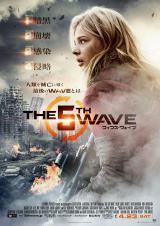 クロエ・グレース・モレッツ主演『フィフス・ウェイブ』2016年4月23日より全国公開